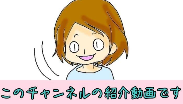 マンガ動画
